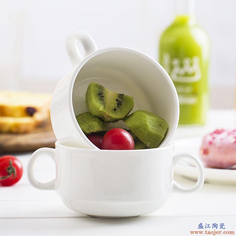 景德镇纯白骨瓷西餐具碗陶瓷双耳罗宋汤碗沙拉碗汤盅