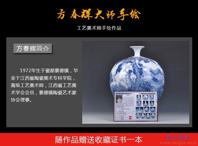 景德镇陶瓷器名人名作手绘青花石榴瓶家居装饰工艺品客厅玄关摆件