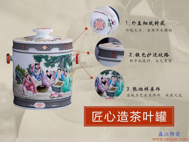 景德镇陶瓷 手绘茶叶罐 大号普洱茶罐礼盒通用家用手工精品复古