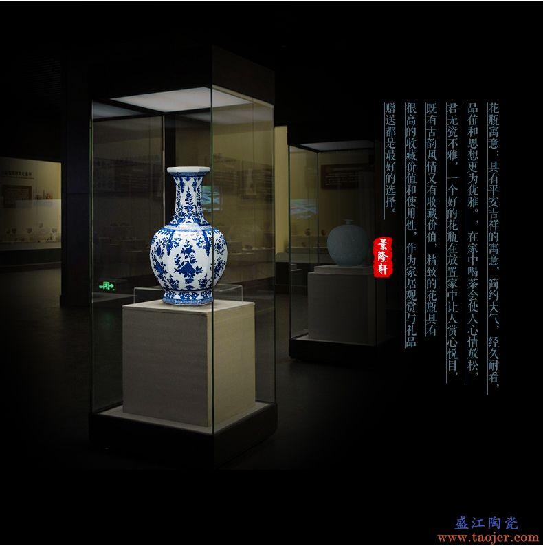 景德镇陶瓷器花瓶仿古青花大号插花器新中式客厅家居装饰品摆件高