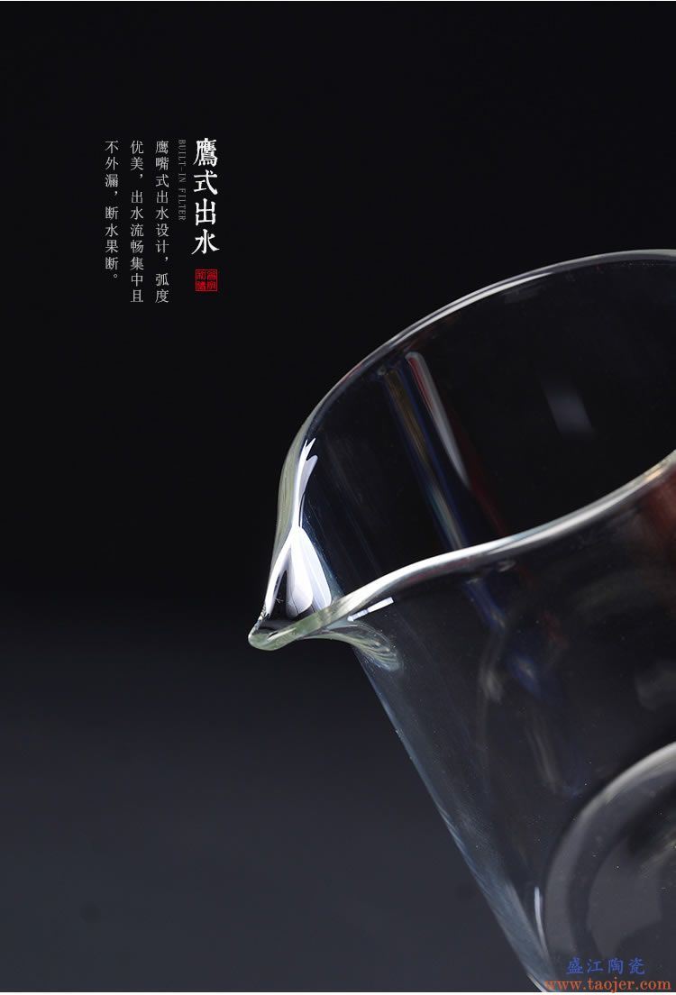 玻璃茶壶带过滤茶漏公道杯冲泡茶器懒人功夫茶具玻璃陶瓷手绘茶壶