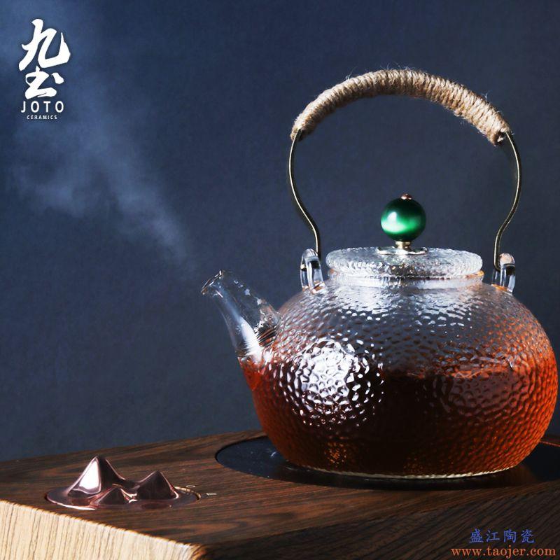 九土手工烧水玻璃壶锤纹壶过滤泡茶煮茶家用简约电陶炉不挑壶水壶