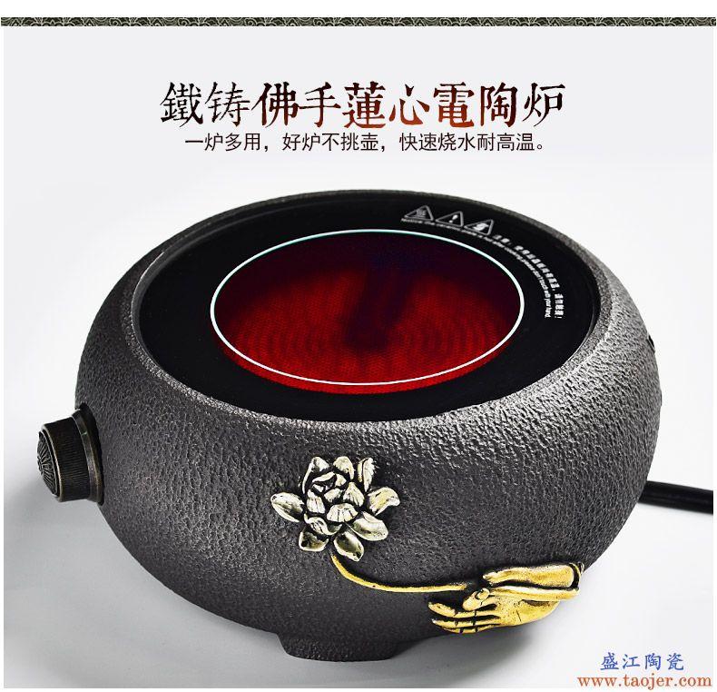尚言坊铁壶铸铁煮茶壶电陶炉仿日本南部手工老铁煮茶器泡茶壶家用