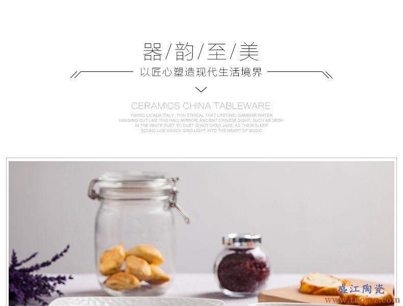景德镇骨瓷盘纯白餐具创意盘水立方沙拉盘子家用菜盘陶瓷三角盘