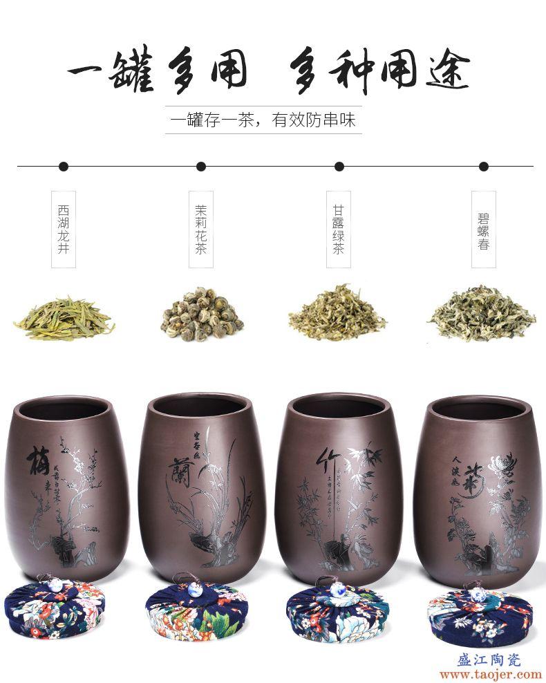 尚言坊茶叶罐紫砂装茶叶盒普洱粗陶瓷储存茶罐复古家用大号密封罐
