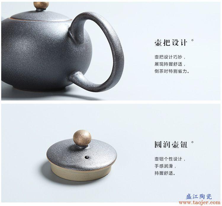 晨翔茶具 粗陶侧把壶手工黑陶日式壶 汝窑开片黑檀木柄茶壶