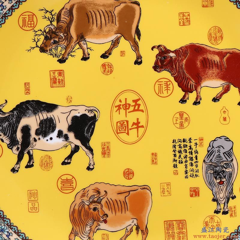 景德镇陶瓷器挂盘装饰盘子 五牛图 中式客厅玄关工艺品博古架摆件