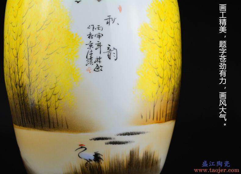 景德镇陶瓷器名人手绘秋韵粉彩花瓶精品客厅家居博古架装饰品摆件