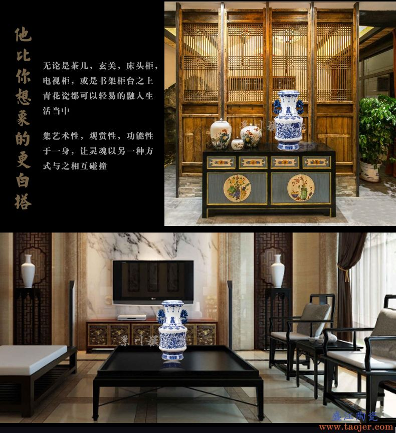 景德镇陶瓷器青花瓷花瓶缠枝莲龙纹双耳花插中式摆件客厅工艺品