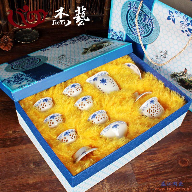 杰艺 青花玲珑茶具带礼盒套装 薄胎陶瓷整套功夫茶具镂空茶杯盖碗