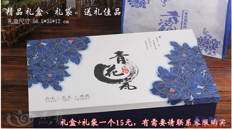 茶具套装特价整套茶具 景德镇青花瓷双层陶瓷功夫茶盘茶杯大茶壶