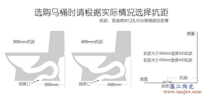 景焱喷射虹吸式抽水马桶防溅水坐便池家用陶瓷卫生间成人坐便器