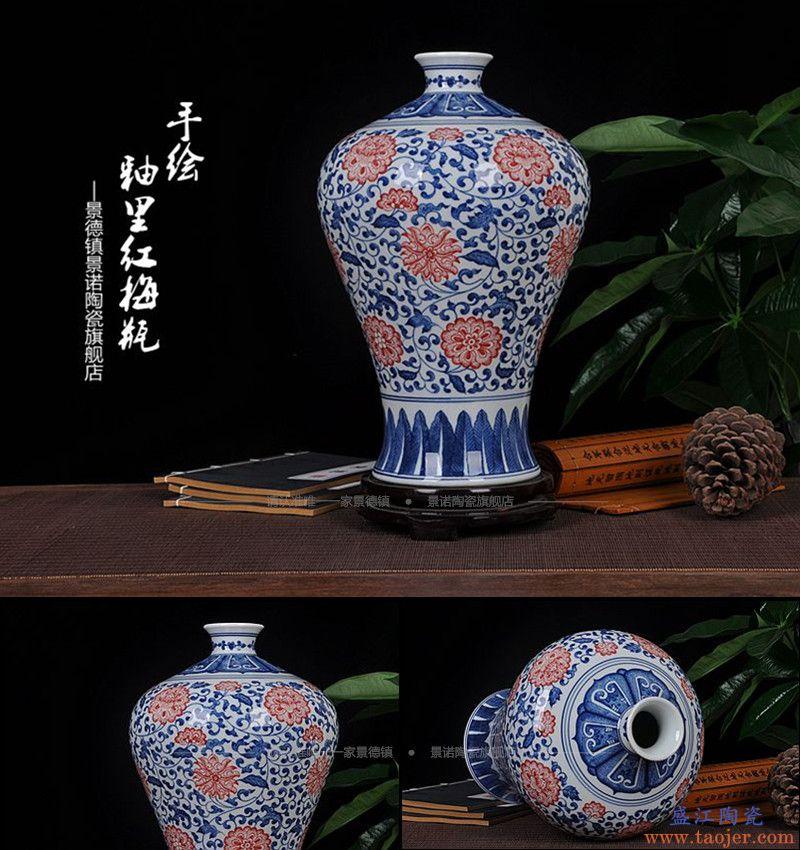 景德镇陶瓷器花瓶手绘青花中式仿古花瓶家饰客厅玄关工艺品摆件设