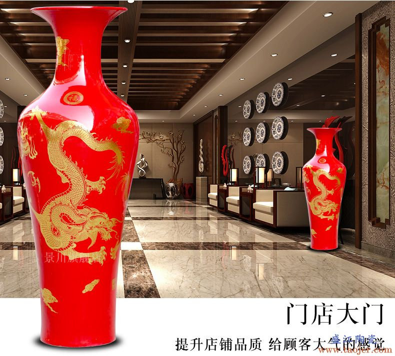 景德镇陶瓷器中国红金龙观音瓶落地大花瓶酒店客厅装饰品大摆件