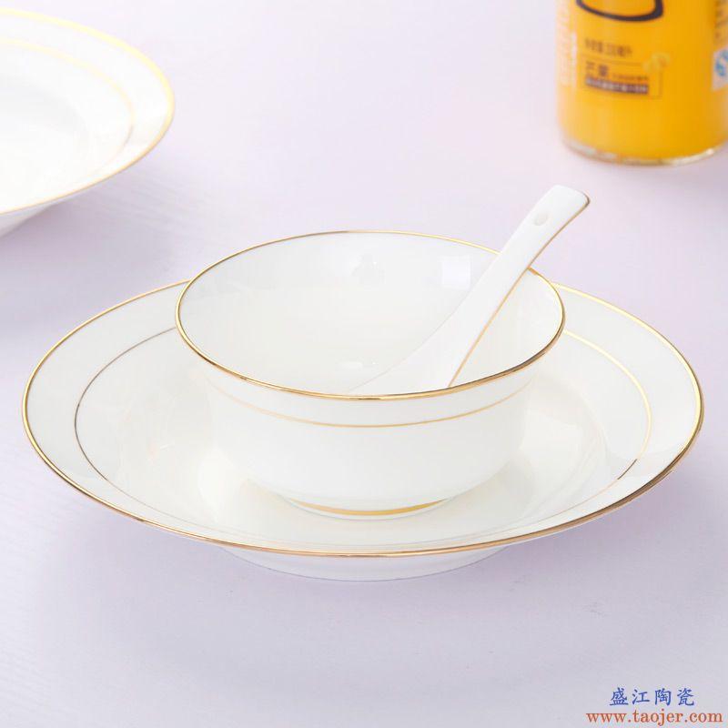 景德镇陶瓷骨瓷餐具简约中式碗盘碟套装家用金边26头组合实用碗盘
