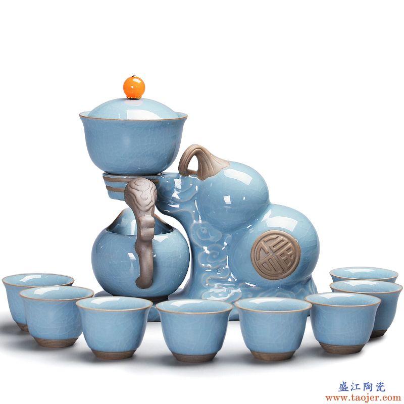 尚言坊全自动茶具套装家用陶瓷简约创意懒人茶具功夫泡茶器整套