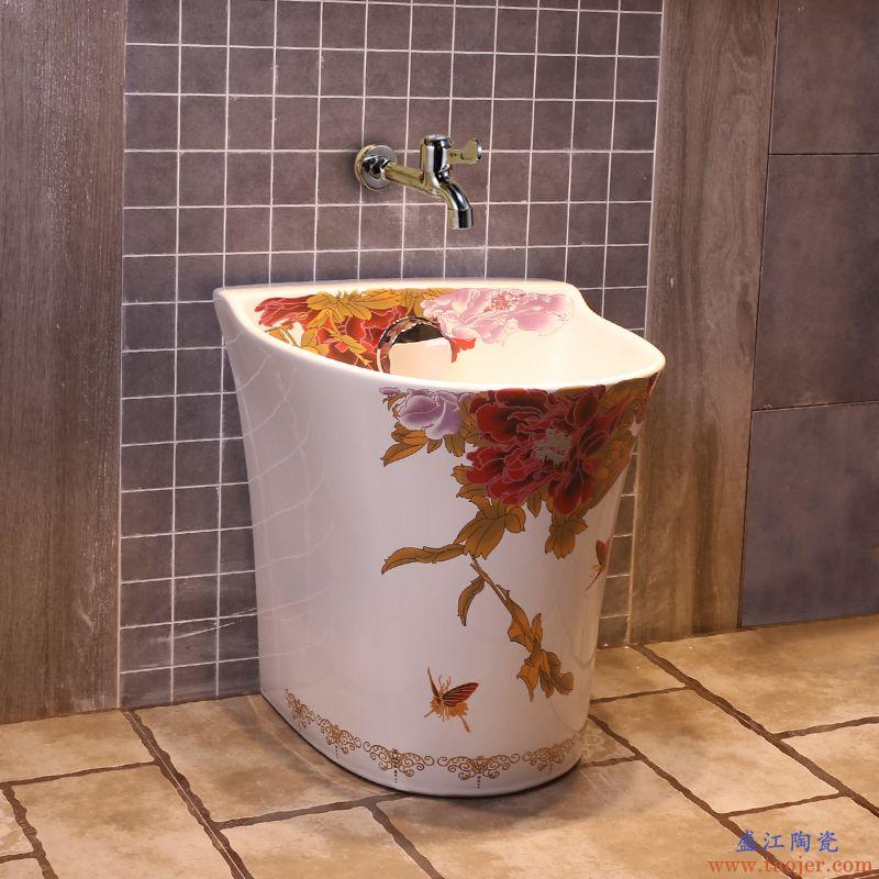 景焱欧式艺术洗拖把池阳台拖把盆景德镇陶瓷墩布池自动下水拖布池