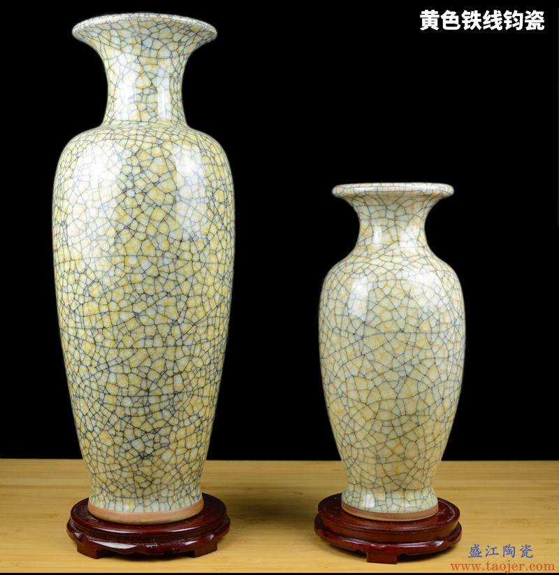 中式钧瓷陶瓷大花瓶落地客厅 时尚家居装饰品摆件 景德镇插花瓷器