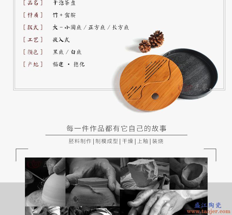 杰艺茶具日式竹制密胺干泡茶盘仿陶瓷圆形功夫茶盘茶海小托盘特价