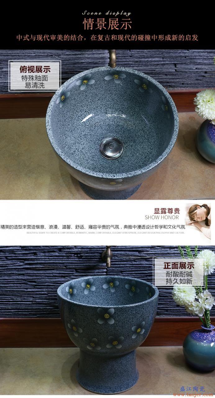 景焱桃花艺术拖把池阳台陶瓷墩布池子仿古洗拖把盆拖把槽池拖布池