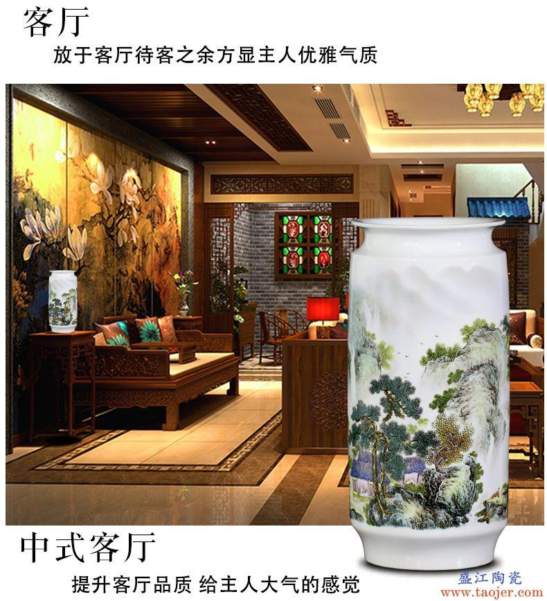 景德镇陶瓷器春色满园山水画花瓶家居客厅书房书画缸字画缸摆件