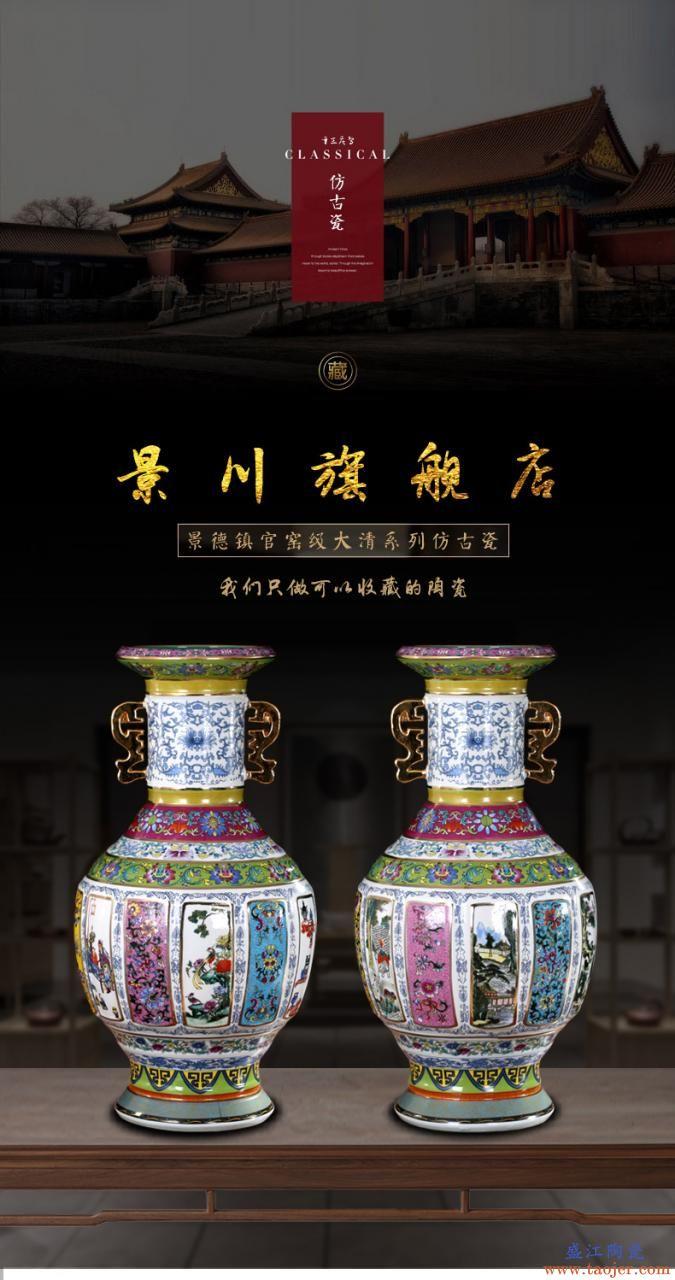 景德镇仿古双耳陶瓷花瓶家居客厅做旧摆件仿乾隆制古典藏品工艺品
