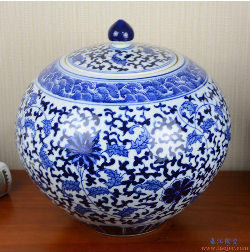 景德镇陶瓷器 五彩青花瓷花瓶客厅大号将军罐复古家居装饰品摆件