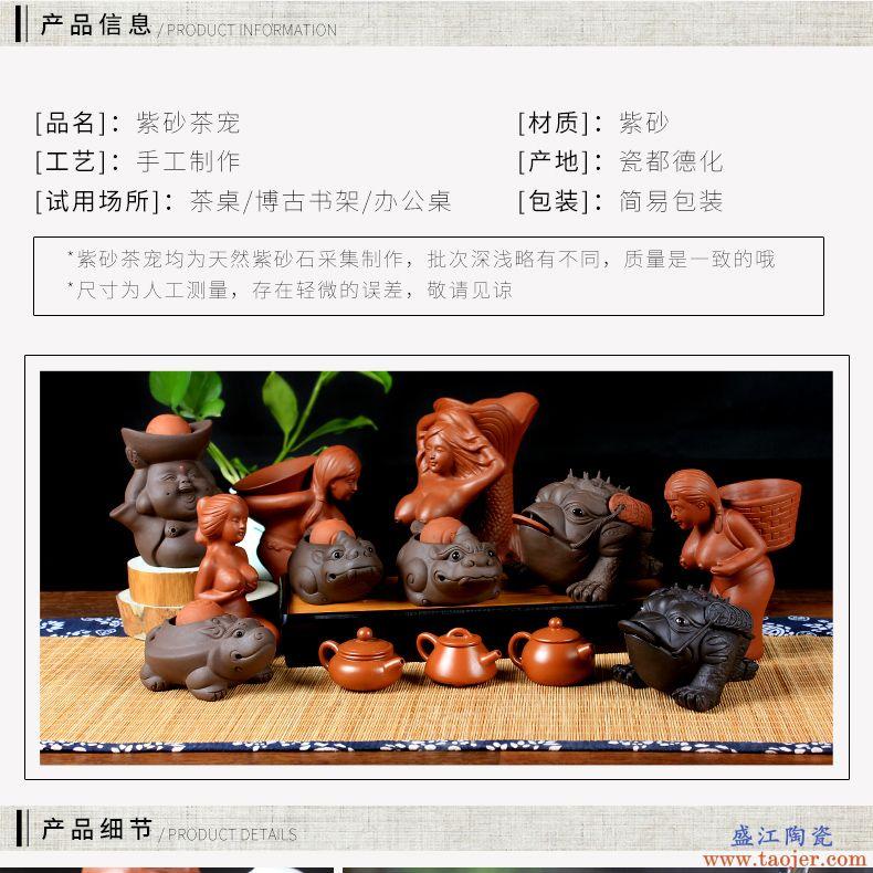 茶宠摆件 喷水茶宠精品茶玩茶具配件紫砂貔貅哥汝窑粗陶撒尿童子