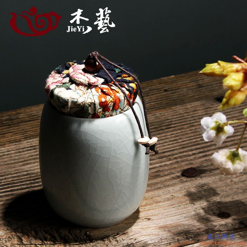 杰艺茶具汝窑茶叶罐汝瓷陶瓷直罐日式便携带盖茶叶盒子存茶罐