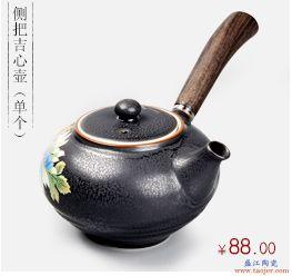 尚言坊日式功夫茶具套装送礼家用复古黑陶茶杯茶壶承禅意简约汝窑