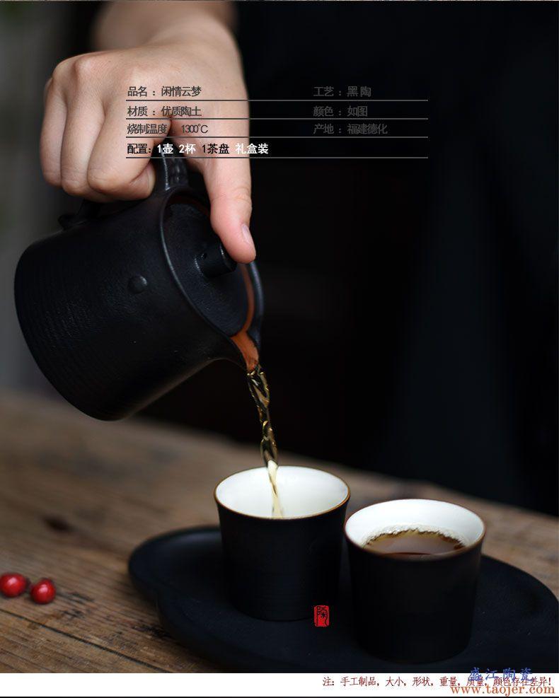 陶迷陶瓷功夫茶具茶道干泡盘日式茶具粗陶茶杯一壶两杯茶盘套装
