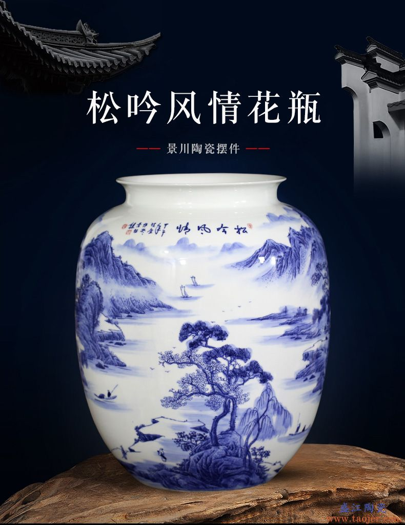 景德镇青花瓷现代简约陶瓷台面花瓶家居客厅装饰品松吟风情图摆件