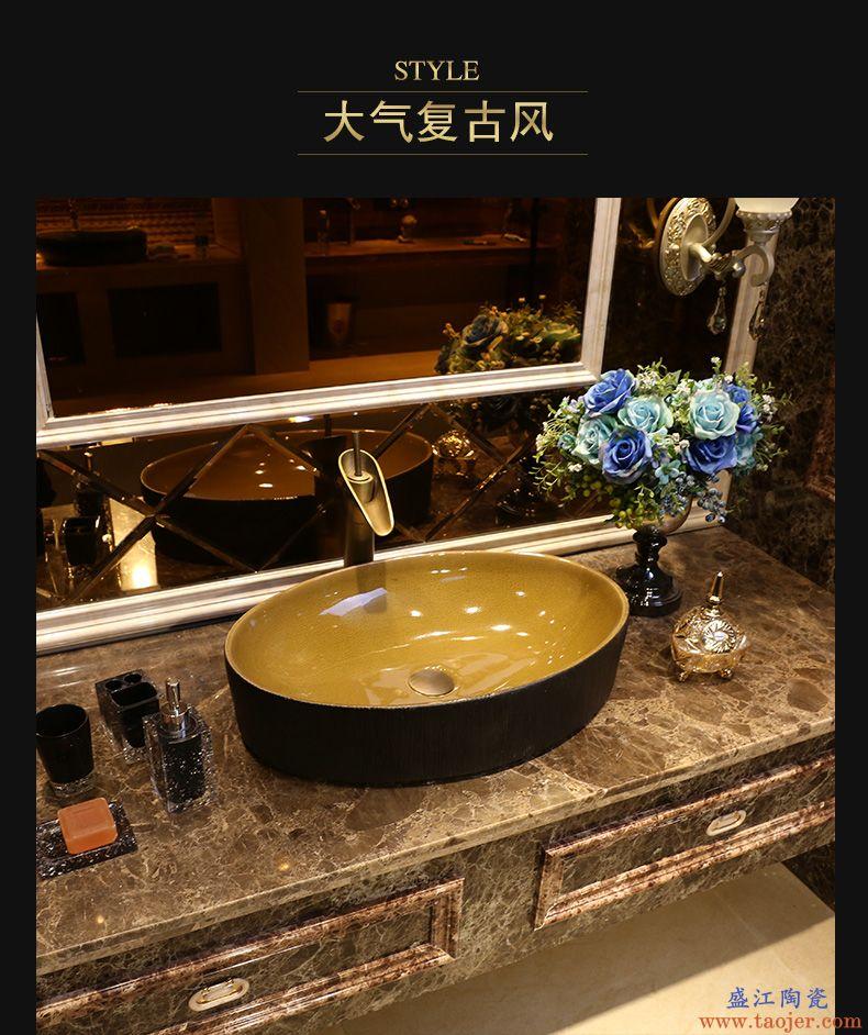 景焱冰裂木纹艺术台上盆景德镇陶瓷洗脸盆复古台盆仿古面盆洗手盆