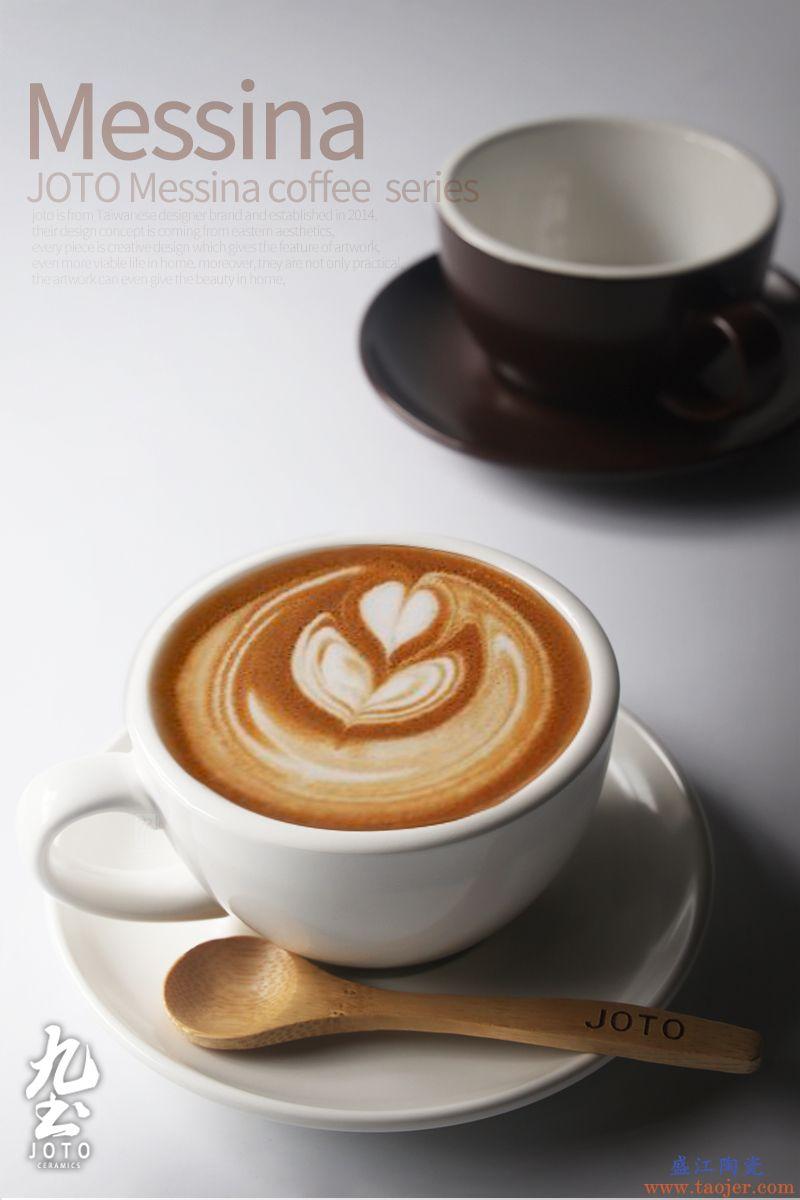 九土陶瓷咖啡杯碟组标准拉花咖啡杯马卡龙色拿铁杯商用加厚定制杯