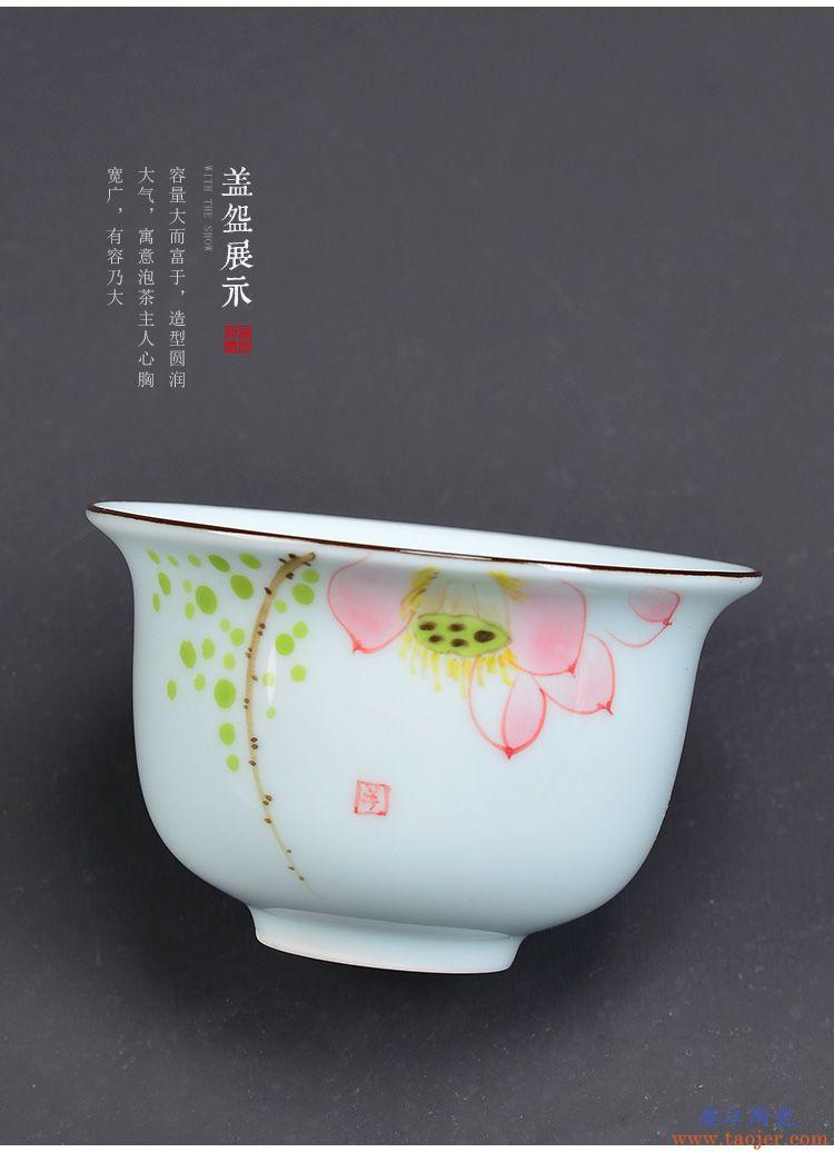 茶具陶瓷盖碗茶杯龙泉青瓷手绘三才盖碗茶杯泡茶器茶碗盖碗