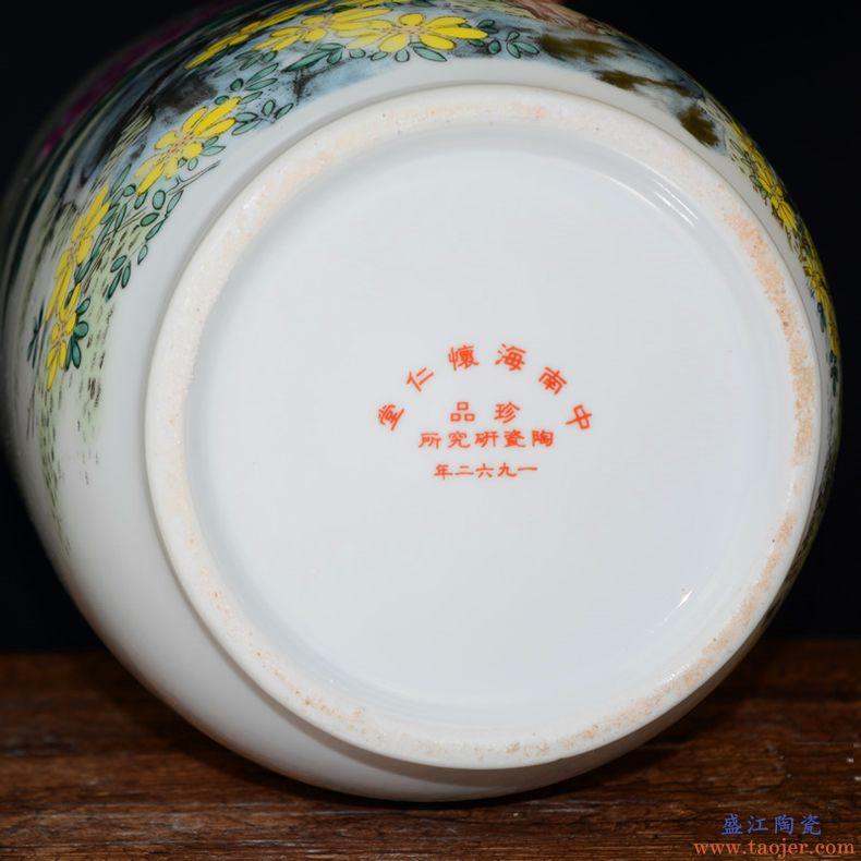 景德镇陶瓷器 牡丹粉彩大号花瓶 中式客厅家居装饰品大口插花摆件