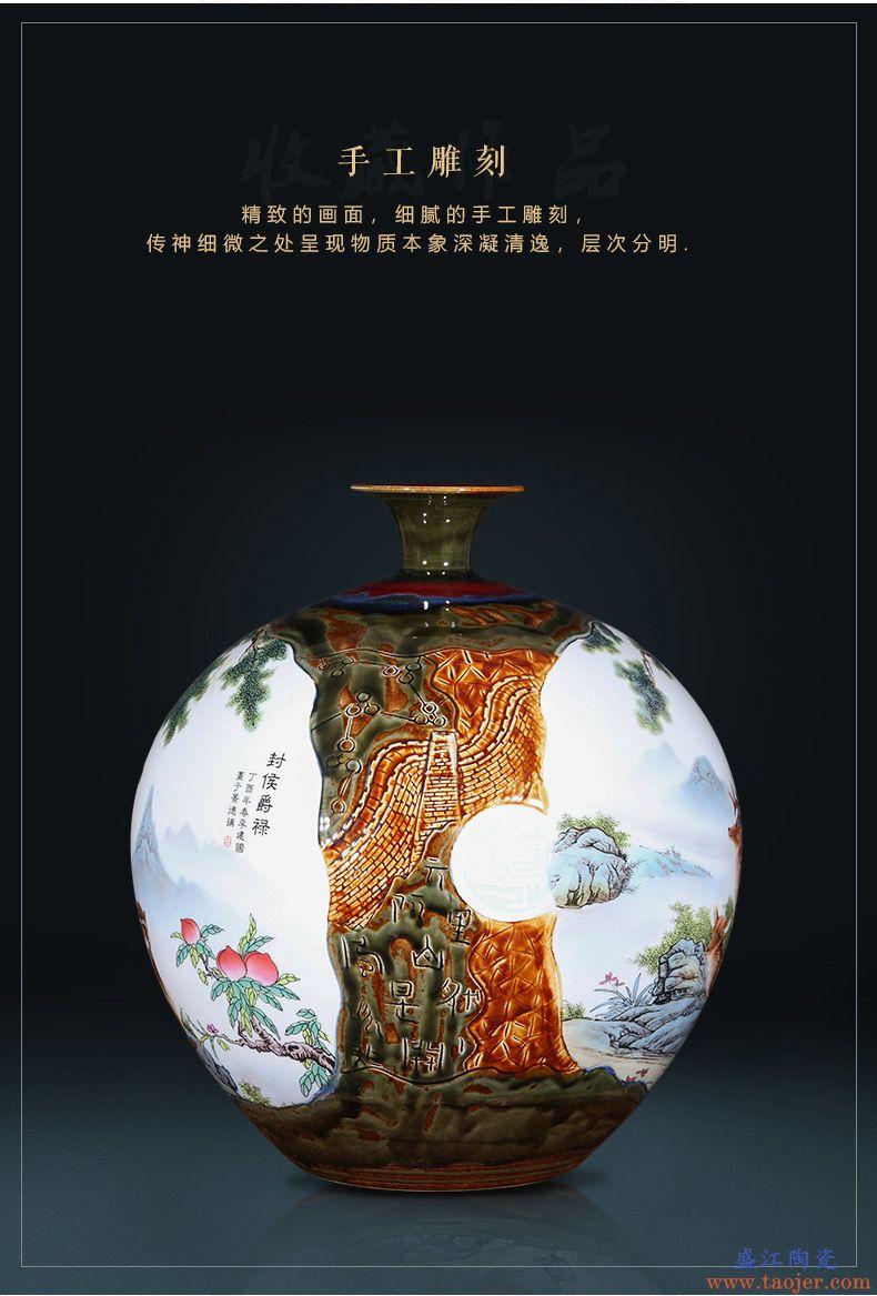景德镇陶瓷器手工窑变封侯爵禄大花瓶客厅新中式酒店装饰品摆件