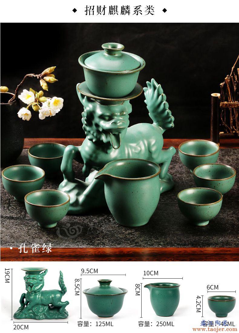 茶具套装家用懒人泡茶半全自动出水石磨功夫冲茶器陶瓷茶壶茶杯
