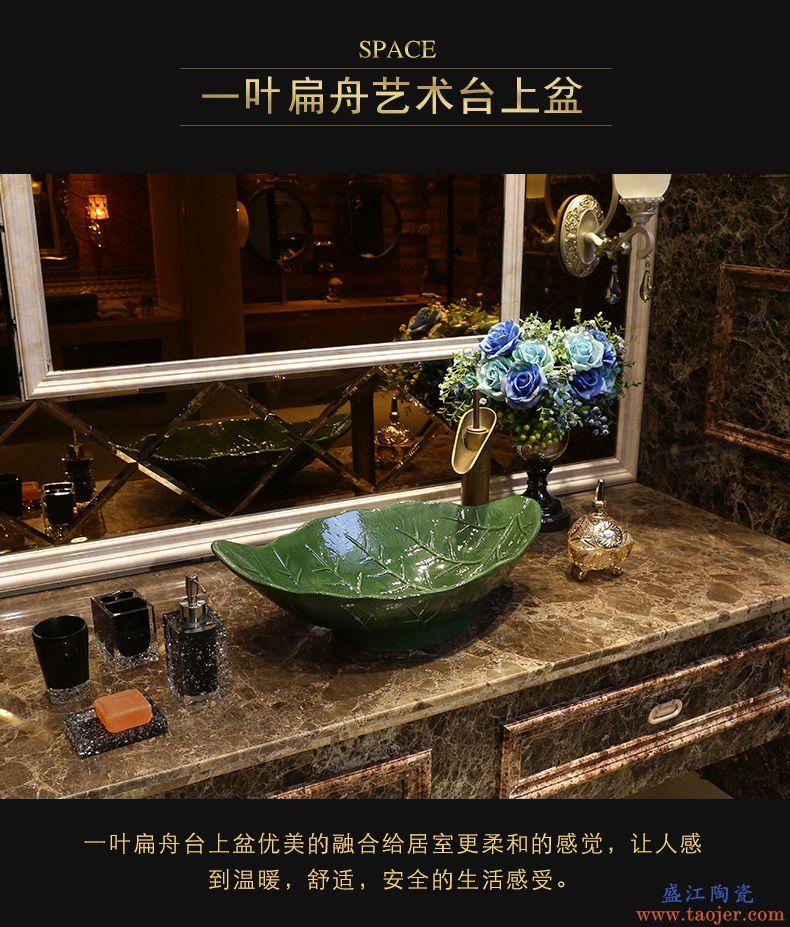 景焱创意艺术台上盆异形陶瓷洗脸盆地中海台盆个性面盆台上洗手盆