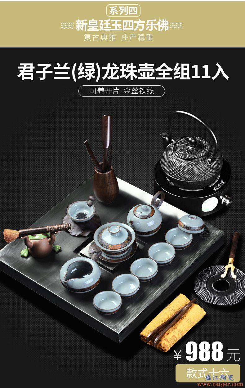 尚言坊乌金石茶具套装家用简约现代整套石头茶盘茶海中式功夫陶瓷