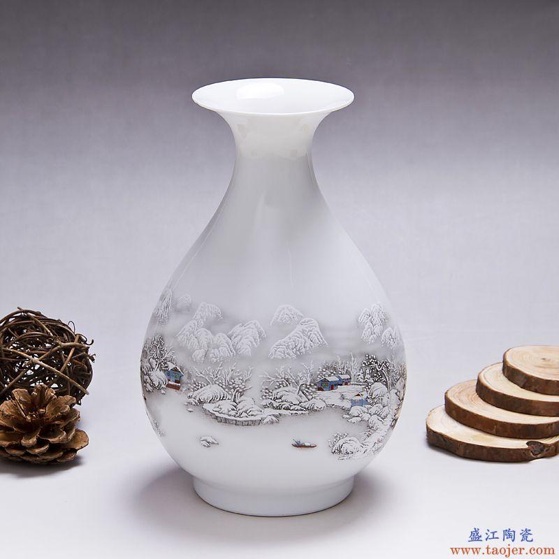 景德镇陶瓷器 小号花瓶客厅玄关酒柜博古架摆件工艺品插花装饰品