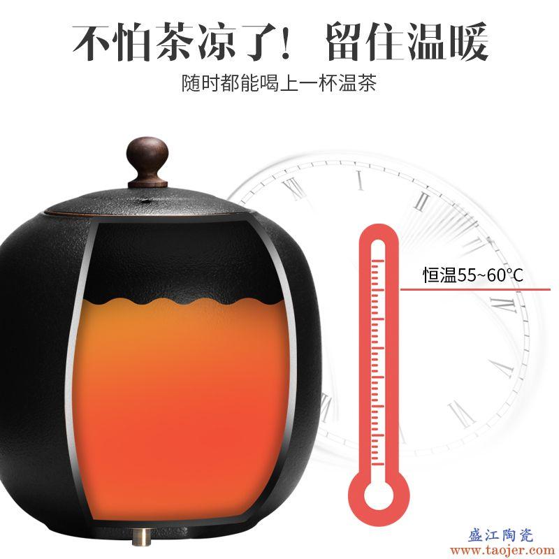 尚言坊煮茶壶陶瓷保温茶壶家用温茶罐电陶炉黑茶温茶器茶炉温水壶