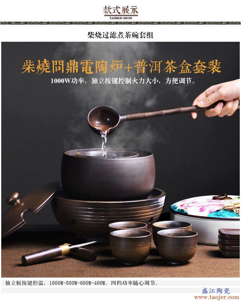 尚言坊煮茶器煮茶炉陶瓷功夫茶具温茶器复古日式家用煮茶碗泡茶壶