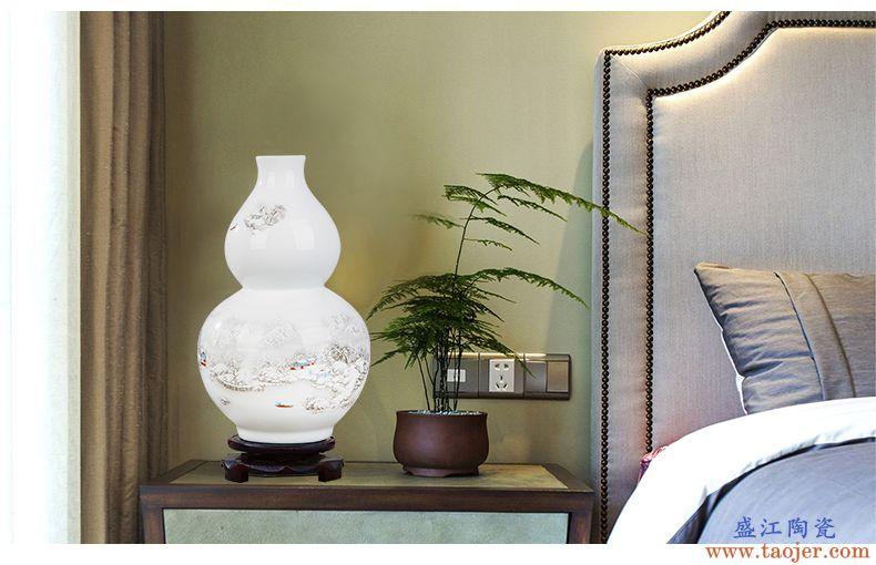 景德镇瓷器花瓶青花瓷酒柜客厅插花家居装饰工艺品博古架陶瓷摆件