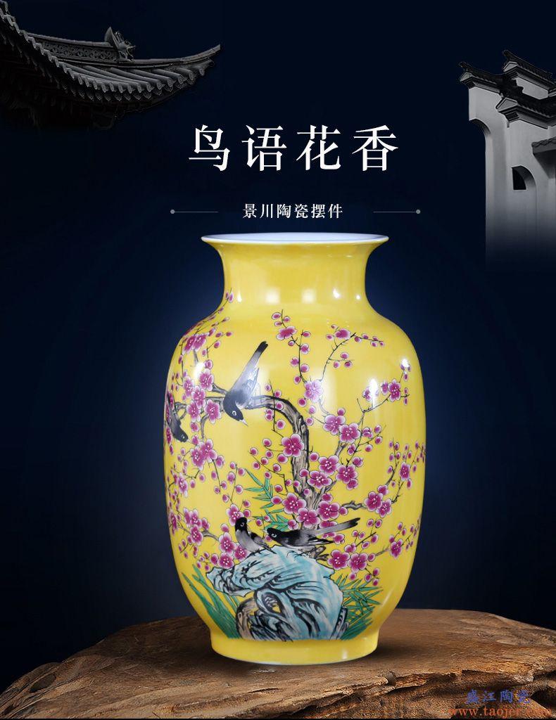 景德镇陶瓷器鸟语花香台面花瓶家居客厅插花干花摆件书房客厅饰品