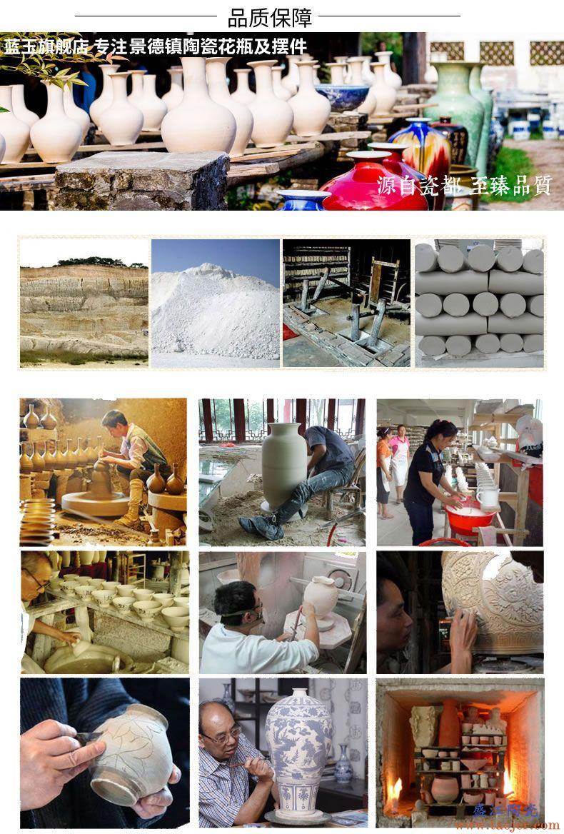 景德镇陶瓷器 中国红色牡丹花落地大花瓶 酒店客厅摆件装饰品