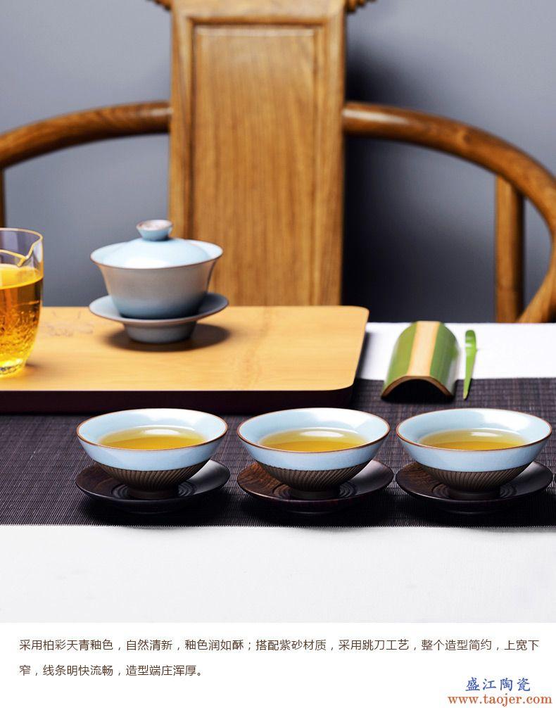 尚言坊跳刀功夫小茶杯品茗杯茶具茶碗个人大主人杯仿汝窑陶瓷男单
