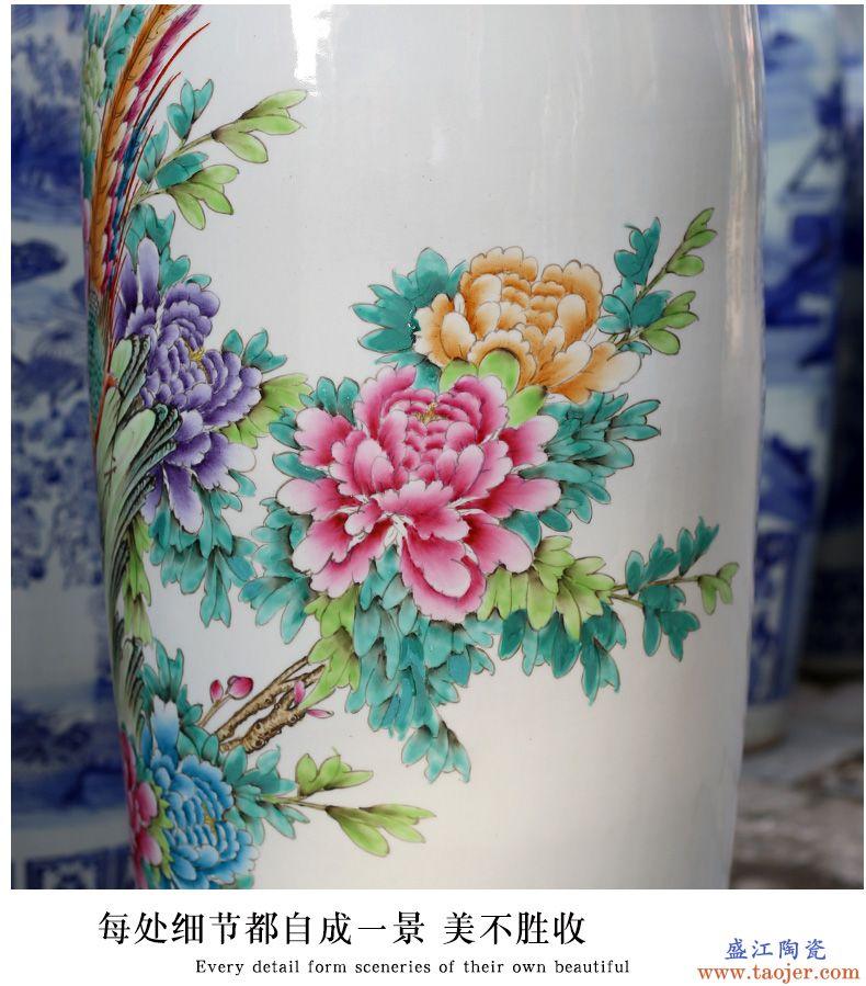 景德镇粉彩瓷落地摆件手绘锦鸡图花瓶家居客厅店铺装饰品开业礼品
