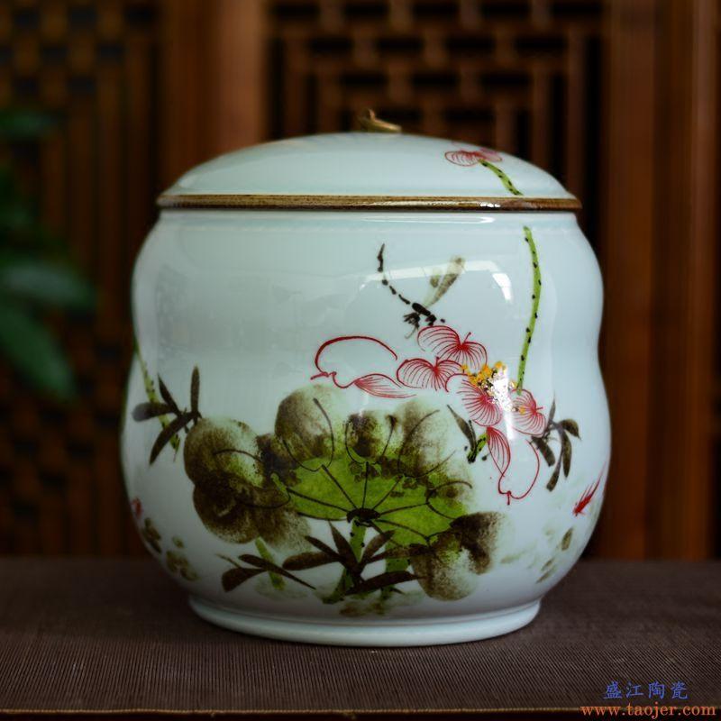 景德镇陶瓷器现代新中式家居装饰客厅玄关台面花瓶摆件中国红描金
