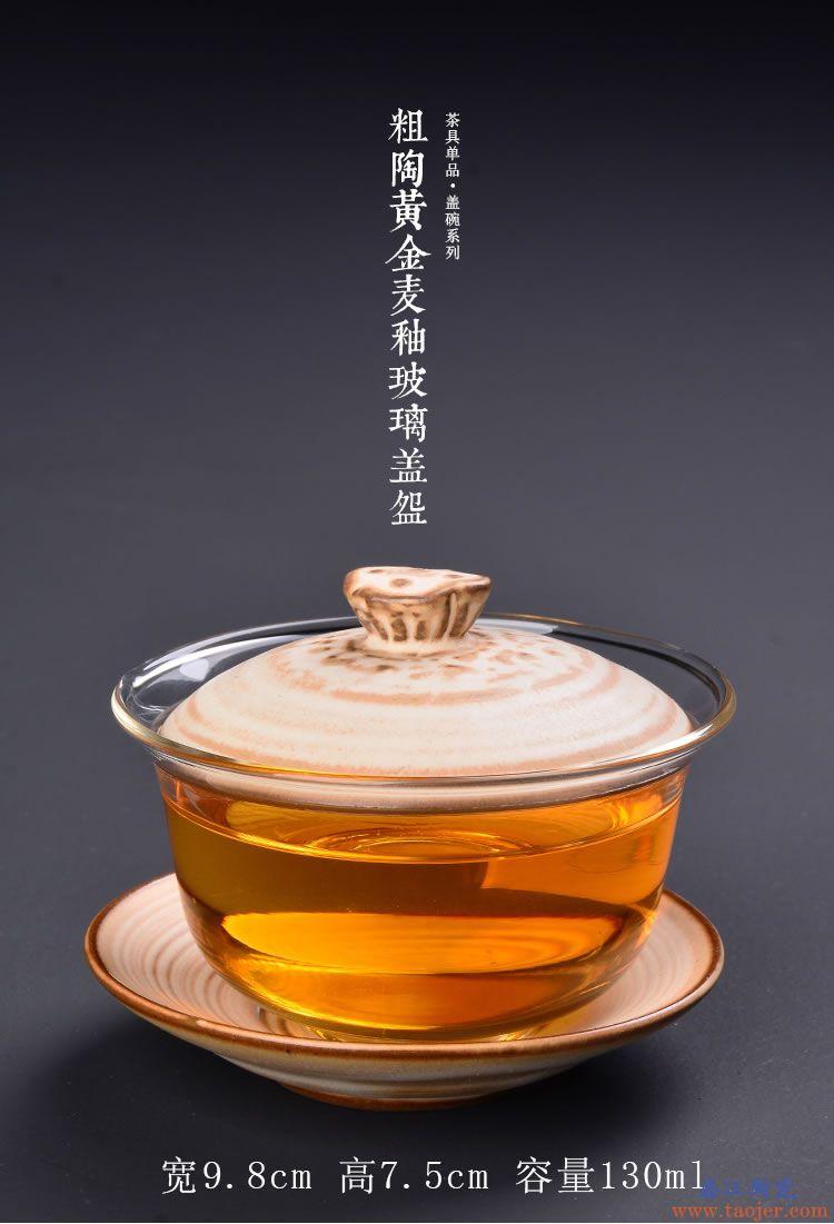 绿茶陶瓷手绘盖碗 耐热玻璃三才碗功夫茶具茶碗敬茶杯茶道泡茶器